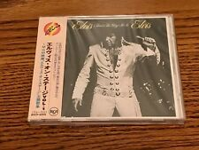 ELVIS PRESLEY THAT'S THE WAY IT IS  Japan with Obi STILL FACTORY SEALED!