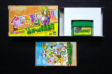 YOSHI UNIVERSAL GRAVITATION Game Boy Advance GBA JAPAN Good Condition !