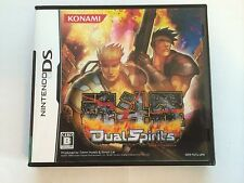 Contra Dual Spirits - Nintendo DS - Replacement Case - No Game