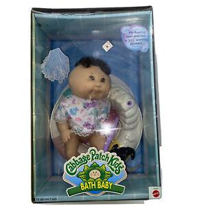 RARE VINTAGE 1995 CABBAGE PATCH KIDS BATH BABY DOLL HEIKE DUNIA MATTEL NEW !