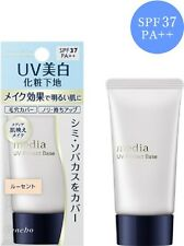 From JAPAN Kanebo media UV Protect base S 30g SPF37 PA++ / Color Lucent