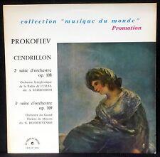 Prokofiev Cendrillon Suites 2 & 3 Stassevitch Rojdestvenski LP & CV EX