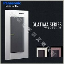 Panasonic Glatima Wall Plates 15A 110V AC 1 Switch WTGF5152H Single Switch Black