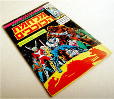"FINE Orginal 1977 No.1 Israel ""STAR WARS"" Comics CHAYKIN Thomas LUKASFILM Hebrew"