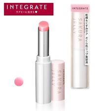 SHISEIDO INTEGRATE Natural Essence Sakura Moisturizing Jelly Lip Balm 2.4g NEW