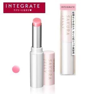 SHISEIDO INTEGRATE Natural Essence Sakura Moisturizing Jelly Lip Balm 2.4g