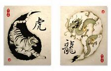 Asian Tiger Dragon Yin Yang Symbol Art Wall Decor