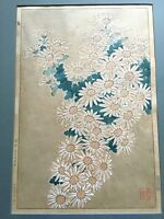 Japanese Art Print Chrysanthemums Artist Shodo Vintage 1954 Hand Colored Print