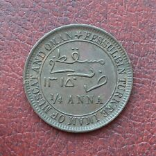Muscat & Oman AH1315 copper ¼ anna