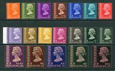 1975/82 Hong Kong QEII Definitive set stamps Unmounted Mint U/M MNH