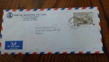 La Chine Taiwan airmail cover £ 3.99 poste gratuite dans le monde entier #5
