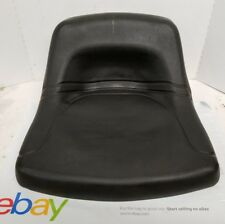 Murray Riding Lawn Mower 690566MA Black Mid-Back Seat Cushion Only