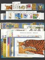 Macau 1998 Whole Year of TIGER Full stamp set 虎