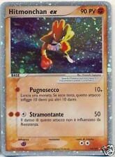 POKEMON HITMONCHAN EX (EX RUBINO & ZAFFIRO) in Italiano - Italian Card