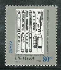 LITHUANIA 1994 EUROPA-DISCOVERIES/ARTILLERY ROCKETS/WAR/WEAPONRY/TECHNOLOGY