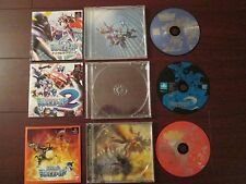 DIGIMON World Collection JAPANESE IMPORT PS1 GAME