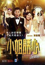 "Annie Liu ""S For Sex, S For Secrets"" Pakho Chau HK Version Romance Region 3 DVD"