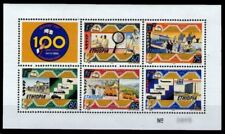 (355) Ethiopia 1994 post m/s / Block / rare / scarce ** / mnh Michel BL 2