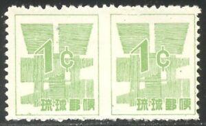 RYUKYU #45a Mint LH - 1958 1c Green, Horiz Pair Imperf Between