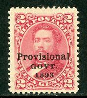 USA 1893 Hawaii 2¢ Provisional Scott #66 Mint Y515