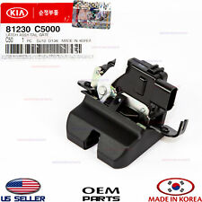 GENUINE 2016-2020 Sorento Rear Trunk Lock Actuator Motor Tail Gate Latch Release