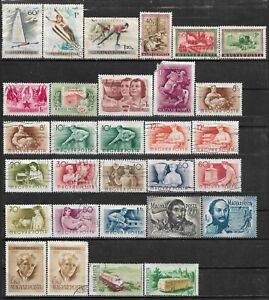 1955 HUNGARY LOT OF 30 USED STAMPS CV €8.00