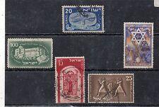 Israel Valores del año 1948-54 (DD-494)