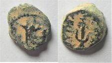 Zurqieh -aa3168- John Hyrcanus Under Antichos Vii Ae Prutah Ancient Coins - John