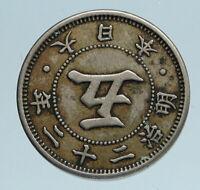1889 JAPAN Genuine Antique EMPEROR MUTSUHITO Flower 5 Sen Japanese Coin i83339