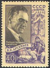 La RUSSIA 1956 V K arsenev/Explorer/Scrittori/Libri/Letteratura/PEOPLE 1 V (n33829)