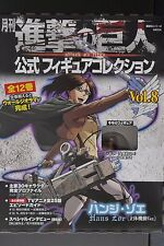 JAPAN Monthly Attack on Titan / Shingeki no Kyojin Official Figure Collection 8