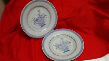 CHINESE RICE EYES Blue White Floral DINNER PLATE 9 6/8 Inches Set of 2