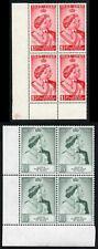 Aden/Seiyun 1948 Royal Silver Wedding SG14 15 U/M (MNH) BLOCK OF 4
