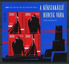 Hungary 2018 MNH Bela Bartok Opera Bluebeards Castle 4v M/S Music Stamps