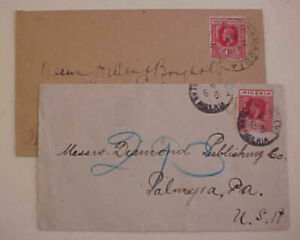 NORTHERN NIGERIA  1914 MARAGUTA also 1916 --EGEMA on NIGERIA STAMP BOTH TO USA