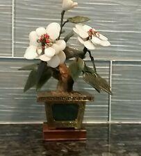 "Vintage Chinese Miniature Tree -Chrysanthemum Natural Stone - ""Bonsai Tree"" - 7"""