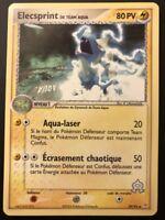 Carte Pokemon ELECSPRINT 29/95 Team Aqua Vs Team Magma FR NEUF