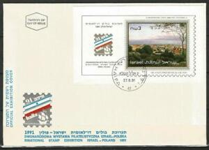 Israel 1991 FDC Art Stamp Exhibition Souvenir Sheet Haifa Painting G.Bauernfeld