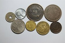 ARGENTINA 2 CENTAVOS 1889 + OTHERS LOT B32 WC48
