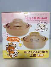 "Rilakkuma Earthen Clay Pot 6"" San-X YELLOW VERSION - Brand New"