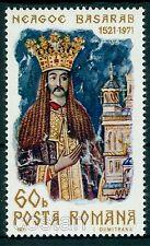 1971 Prince Neagoe Basarab,Fresco in Royal Church Curtea/Arges,Romania,2978,MNH