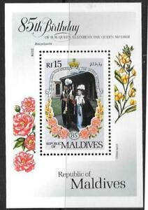 MALDIVE ISLANDS SGMS1102 1985 LIFE & TIMES OF THE QUEEN MOTHER MNH