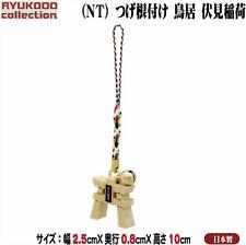 Made in Japan ⛩ Fushimi Inari Lucky fortune mascot charm Torii gate Kyoto ⛩ 伏見稲荷