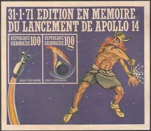 Gabon 1971 Space Apollo 14 Souvenir Sheet MNH (SC# C108f)