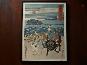 COLLECTION OF CELEBRATED LAND AND MARINE PRODUCTS JAPANESE PRINT. FRAMED