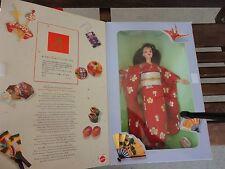 NEW 1995 Japanese Oshogatsu Happy New Year Barbie Doll NIB 14024 Red Kimono