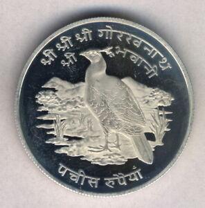Nepal Silver 25 Rupee 1974 Proof Endangered Wildlife - Himalayan Monal Pheasant