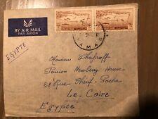 Syria - Envelope to Cairo, Egypt - Damas Postmark