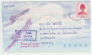 THAILAND. 1993 Registered Cover PA MOK