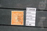 STAMPS OLD SPAIN YVERT N°81 USED (F104598)
